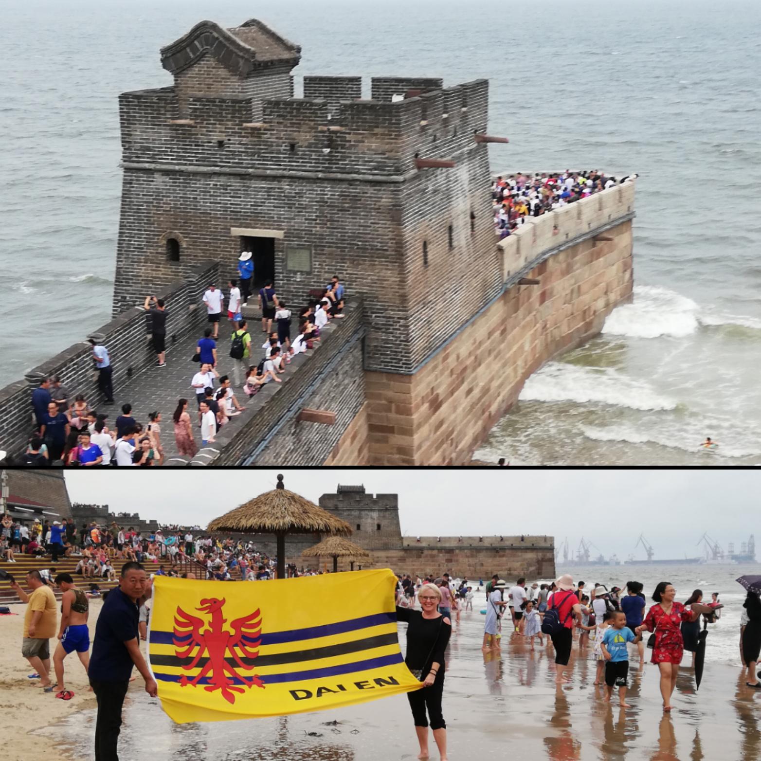 Foto vlag Waar is Dalen in China