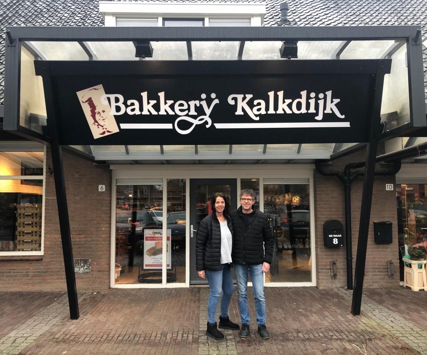 Foto Bakkerij Kalkdijk De Waag